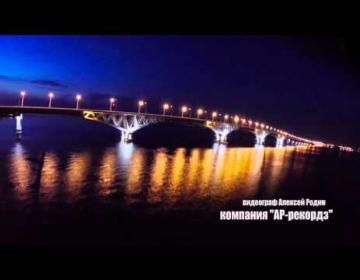Embedded thumbnail for Саратовский государственный аграрный университет имени Н.И. Вавилова