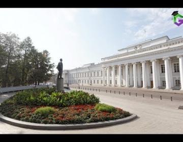 Embedded thumbnail for Казанский (Приволжский) федеральный университет