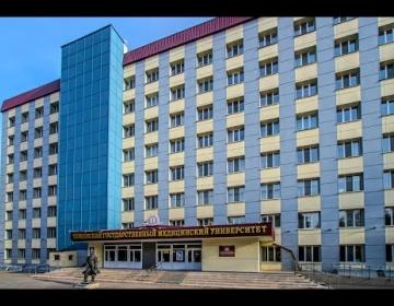 Embedded thumbnail for Тюменский государственный медицинский университет
